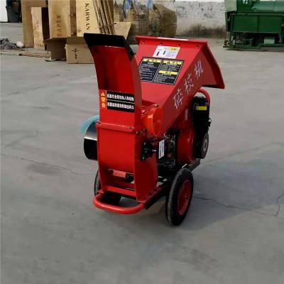 新品汽油碎木机 13马力汽油动力碎枝机 多功能树枝粉碎机