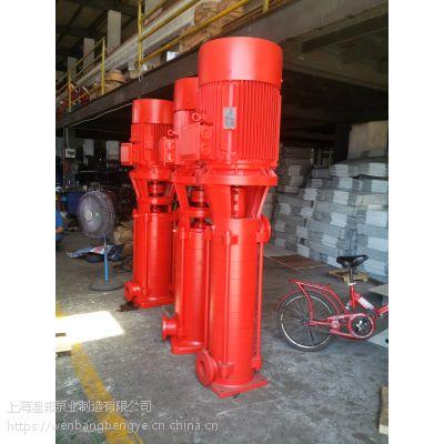 温邦XBD(HL)6/48.1-150L-250IB自吸泵 消防喷淋泵