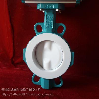 天津比较好的软密封涡轮衬氟蝶阀生产厂家垂直板式