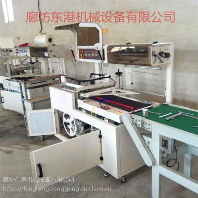 东港热销全自动塑封膜包装机 电线套膜热收缩机 L型热收缩封切机