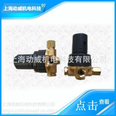 特价供应SA复盛空空气压缩机机反比例容调控制电磁阀等配件
