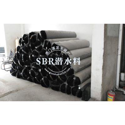sbr潜水料适应与产品的效果作用