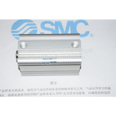 SMC 薄型气缸标准型/单杆双作用CDQ2A63-50DZ两端螺孔 杆端内螺纹
