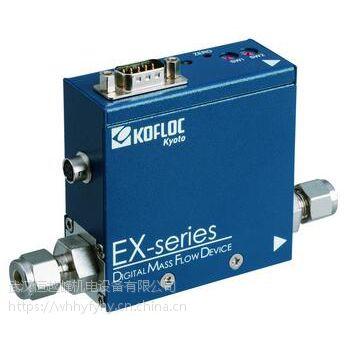 MODE LEX-250S流量控制器厂家直销日本kofloc