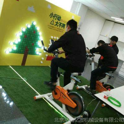 发电动感单车出租出租北京活动暖场发电单车租赁136 01245598