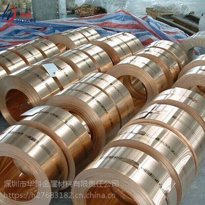 厂家直销C2700黄铜较好的强度塑性防腐蚀破裂倾向