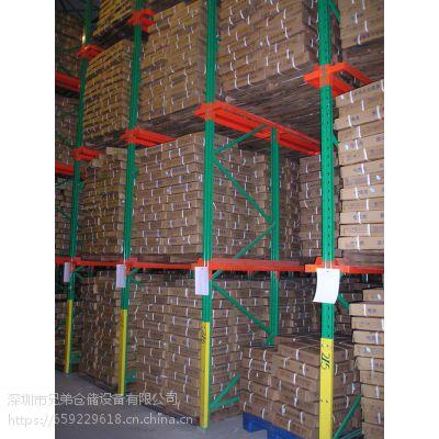 卡板式货架流利式货架重型货架轻型货架订做
