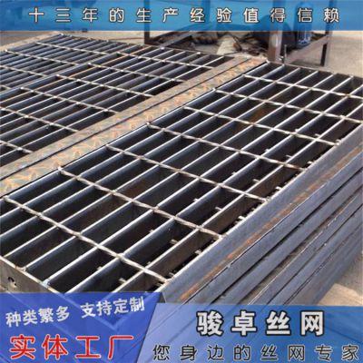 不锈钢钢格栅 齿形钢格栅板重量 钢格板厂家供货