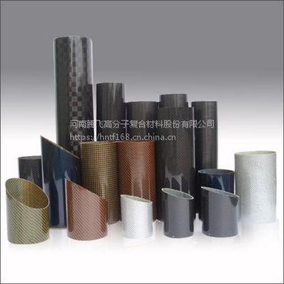 翼诺牌厂家供应优质 质量轻,强度高耐腐蚀碳纤维管
