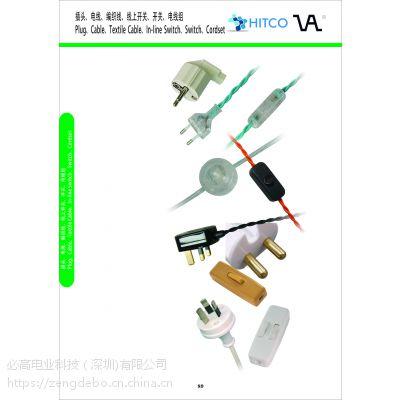 ENEC插头