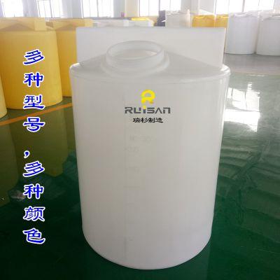 供应PE加药箱 300L耐酸碱搅拌桶 可定制加厚 淮安直销