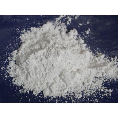 海化日升 溴代三嗪FR-245 合成材料阻燃剂
