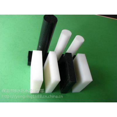 长期提供塑料回收