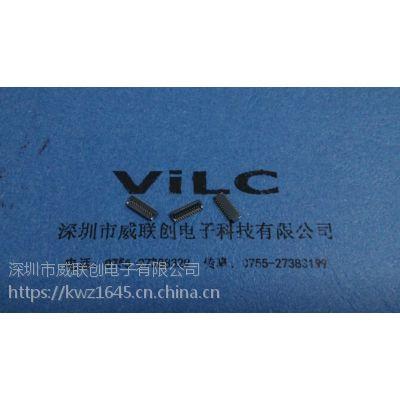 【FPC连接器】 0.3mm间距 23P下接触 FPC-23P-30
