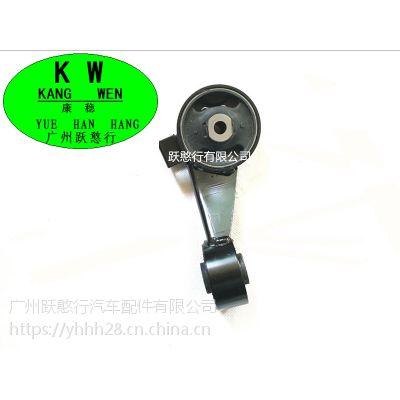 供应12363-28020 发动机拉杆 厂家直销 各种车型机脚胶 悬挂胶 拉杆胶 底盘件