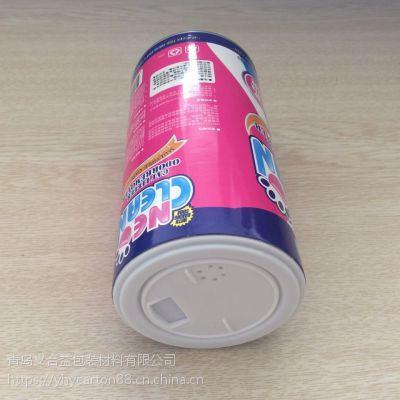 直销食品级纸罐|食品级包装纸罐|食品级纸罐优秀厂家