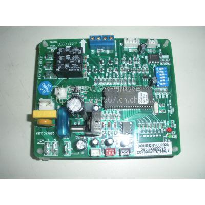 特灵空调Odyssey-In 内机控制板3000-8532-01 特灵内机控制板COR326BV