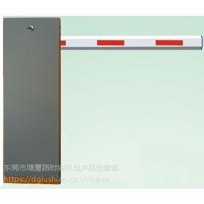 供应东莞直杆电动杠、大门升降栏杆、道闸安装
