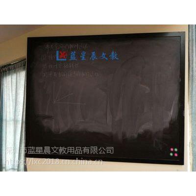中山挂式磁性黑板1