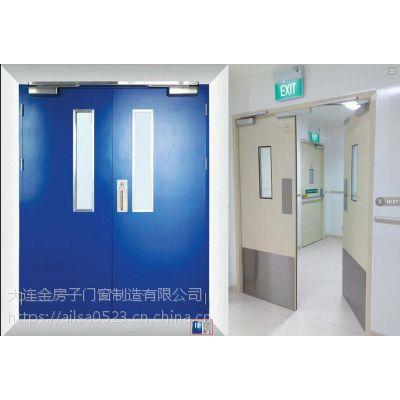 Steel fire doors for public place
