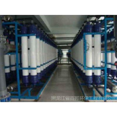 油脂废水处理联系方式