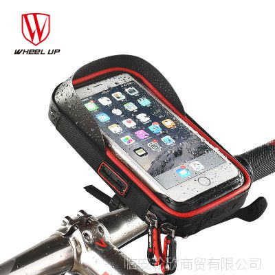 wheel up自行车手机支架防水包 自行车包骑行车包前包导航架
