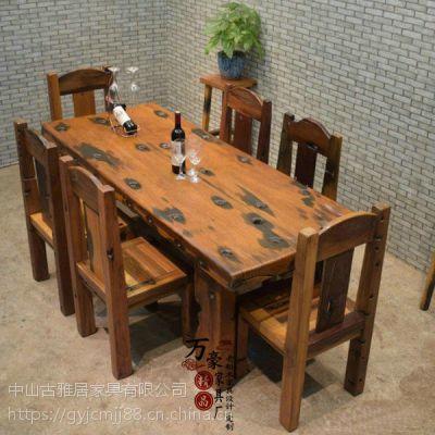 老船木餐厅餐桌椅组合长方形餐桌家用吃饭桌两用桌八仙桌圆形餐桌