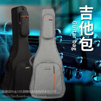 金川乐器箱包吉他包厂家批发直销支持定制