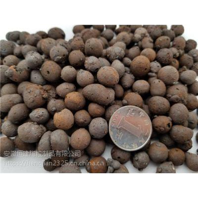 青岛陶粒 建筑陶粒 回填陶粒制造公司