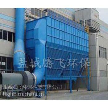 工业除尘器之电磁脉冲阀为什么会漏气 腾飞环保促销除尘设备