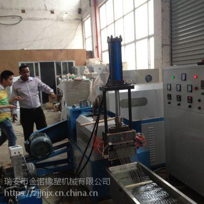 供应编织袋造粒机.编织袋回收料造粒机.编织袋旧料造粒机