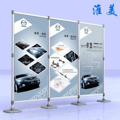 供应室内/户外写真及KT板写真、X展架、门型展架等背景展示板