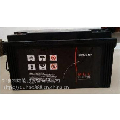 MGE梅兰日兰M2AL12-150铅酸12V150AH蓄电池原装