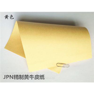 日本进口牛皮纸木浆牛皮纸1092