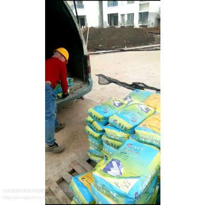 郑州石材粘结剂生产厂家奥泰利,执行标准JC/T547-2005陶瓷墙地砖胶粘剂