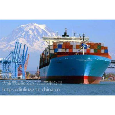 贵港到黄骅海运有哪些海运物流详情