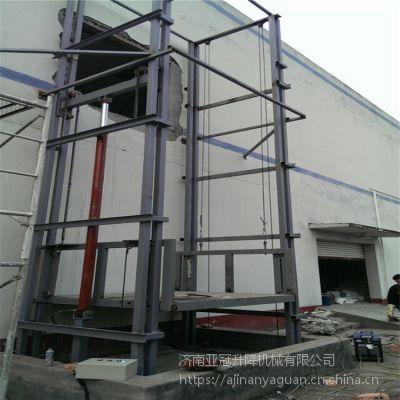 厂房大吨位升降货梯 液压导轨升降机