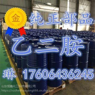 乙二胺生产企业 国标乙二胺价格