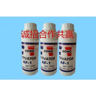 EVOBOND200ML同声瞬间胶加速剂 喷雾式瞬间胶催干剂 同声加速剂
