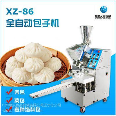辽宁旭众厂家直销XZ-86型全自动包子机食品机械设备