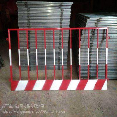 在建建筑周边锌钢防护栏 临边围栏 洞口防护栏 施工围挡