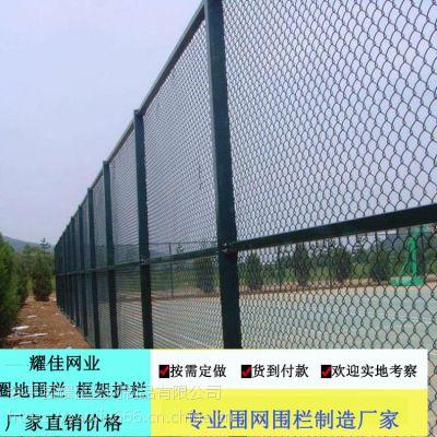 青岛篮球场围栏 3米高笼式球场围网 顶网 设计生产厂家
