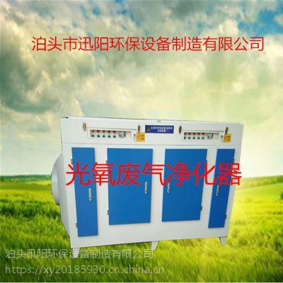 光氧催化设备为社会的发展也带来了好的促进作用