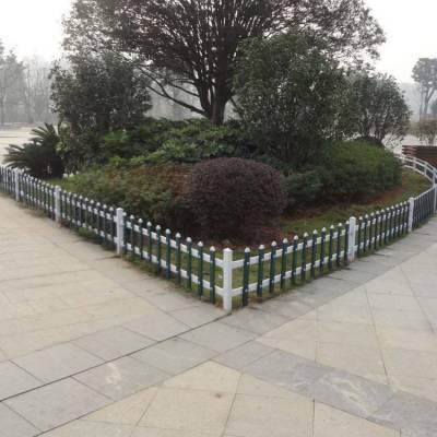浙江新农村护栏pvc 草坪护栏花园围栏 厂家直销 现货供应