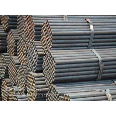 德宏焊管价格 今日报价13529380318-云南叶莱经贸有限公司