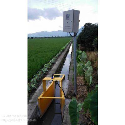 巴歇尔槽超声波明渠流量计GPRS/4G流量远程监测
