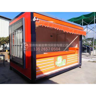 沁阳步行街便利店厂家,广场冷饮售卖亭