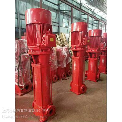 GDL系列立式多级管道离心泵25GDL2-12*15厂家优价直销。