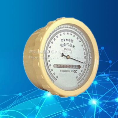 厂家直销DYM3-2矿井空盒气压表