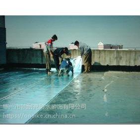 一次OK处理房屋漏水问题/广东省欧耐克防水补漏堵漏惠州有限公司